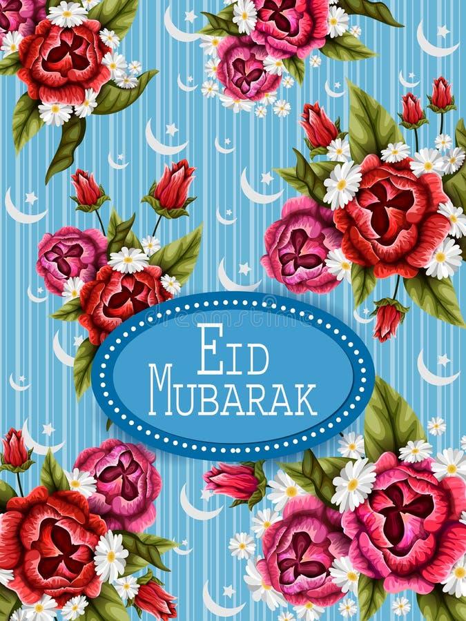 Eid Mubarak Happy Eid bakgrund stock illustrationer