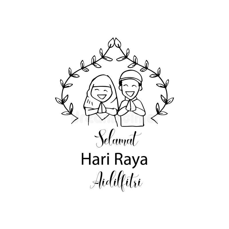 Eid Mubarak with happy kids. royalty free illustration