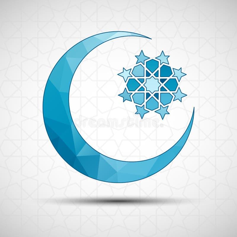 Eid Mubarak-het ontwerp van de groetkaart stock illustratie