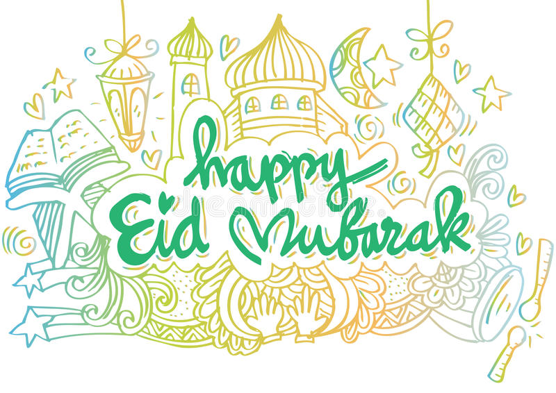 Eid Mubarak heureux illustration libre de droits