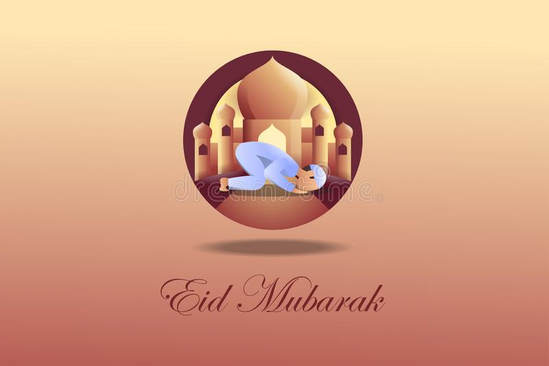 Eid mubarak illustration stock illustration