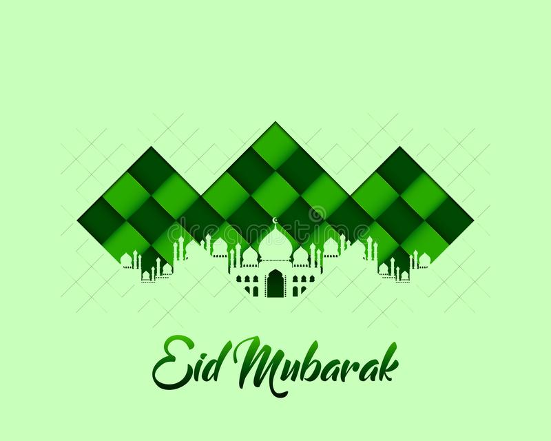 Eid Mubarak Illustration med pappers- klippt stil vektor illustrationer