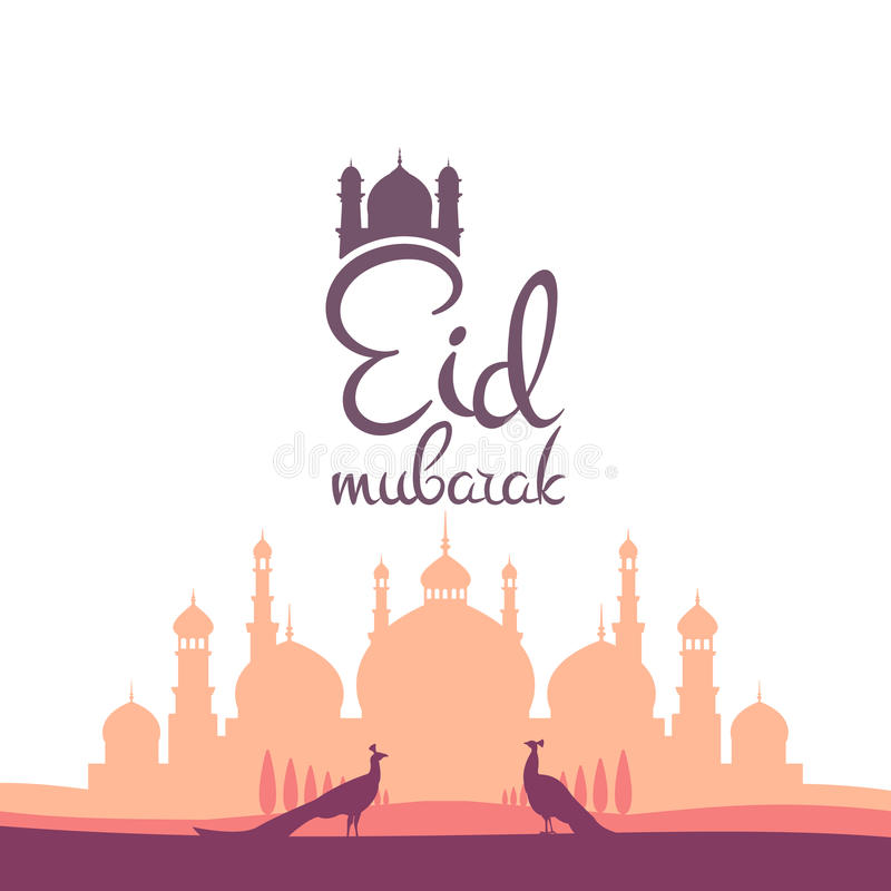 Eid mubarak Illustration stock image