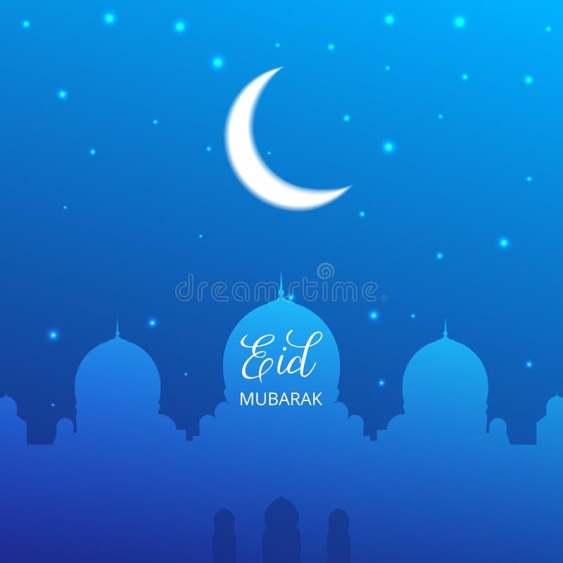 eid Mubarak Ilustracja z meczetem, rozjarzoną księżyc i gwiazdami, royalty ilustracja