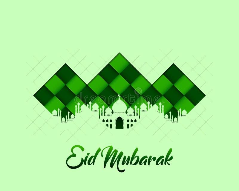 Eid Mubarak ilustracja z papieru ci?cia stylem ilustracja wektor