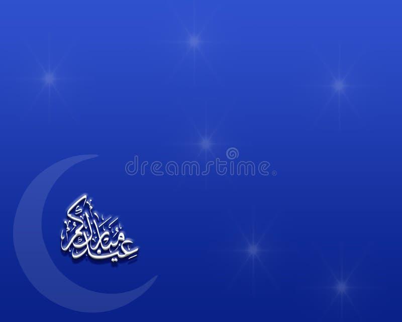 Eid Mubarak Islamic Arabic Calligraphy Greeting em Bue ilustração royalty free