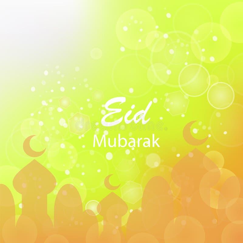 Eid Mubarak Islamic Design feliz ilustração do vetor