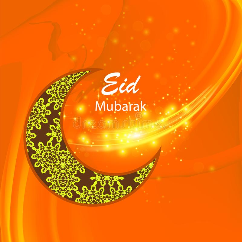 Eid Mubarak Islamic Design feliz no fundo alaranjado do céu ilustração royalty free