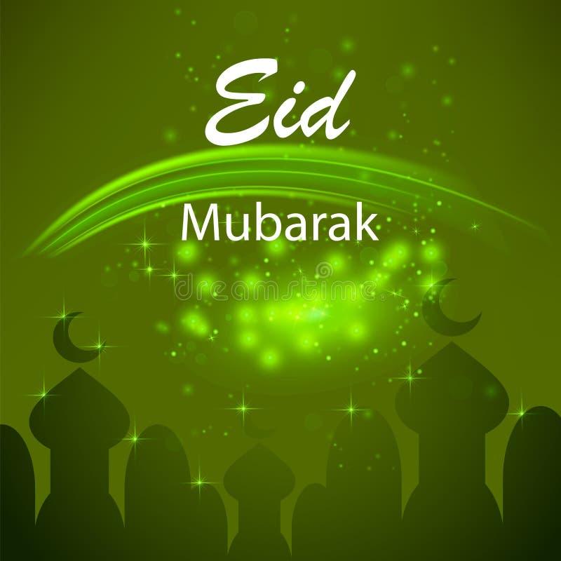 Eid Mubarak Islamic Design feliz no fundo estrelado verde ilustração royalty free