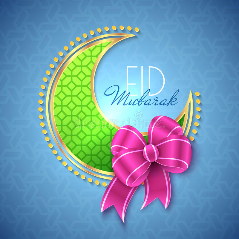 Eid Mubarak Islamic Greeting Background vector illustratie