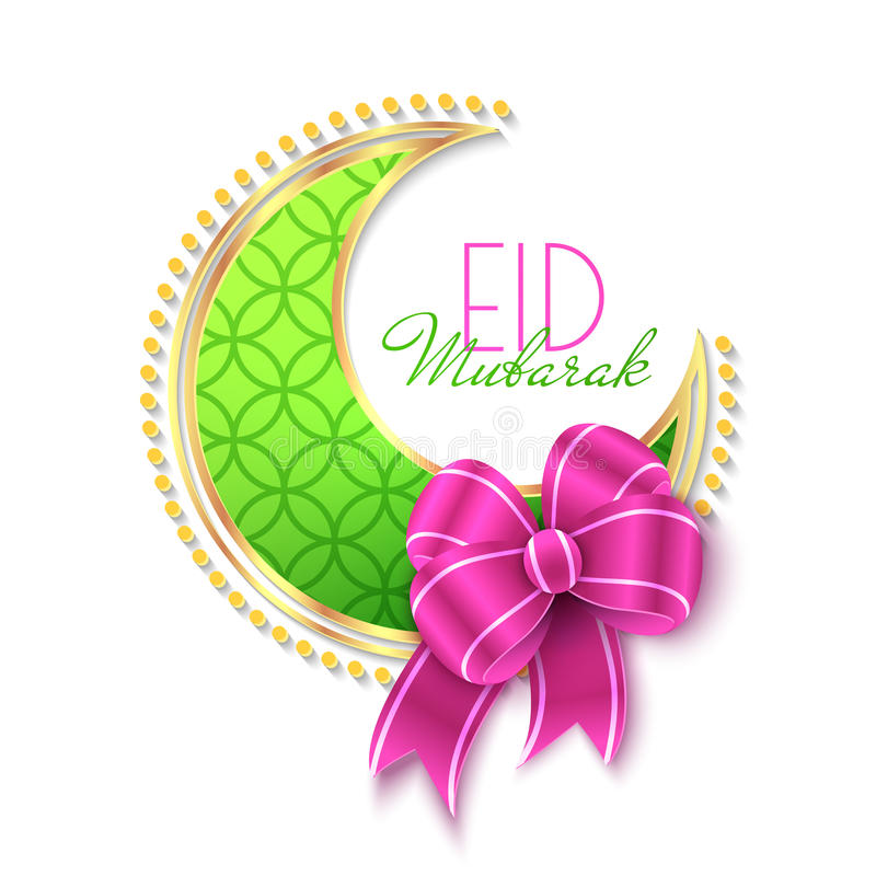 Eid Mubarak Islamic Greeting Background ilustración del vector