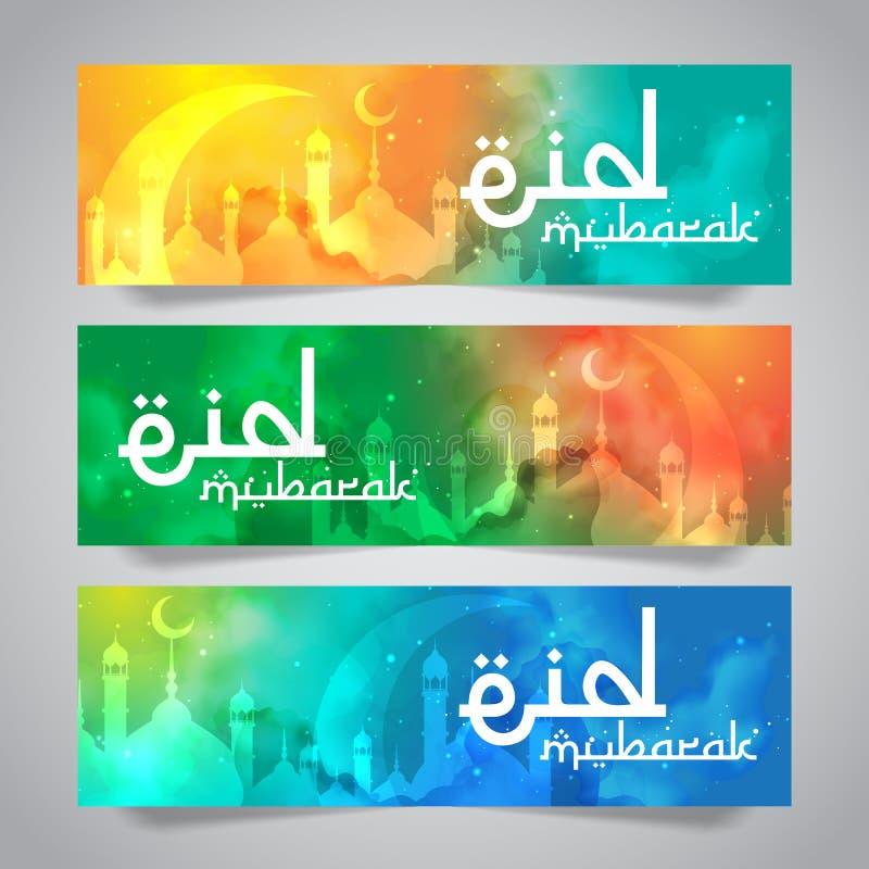 Eid Mubarak Islamic Greeting do molde santamente da bandeira do mês ilustração royalty free
