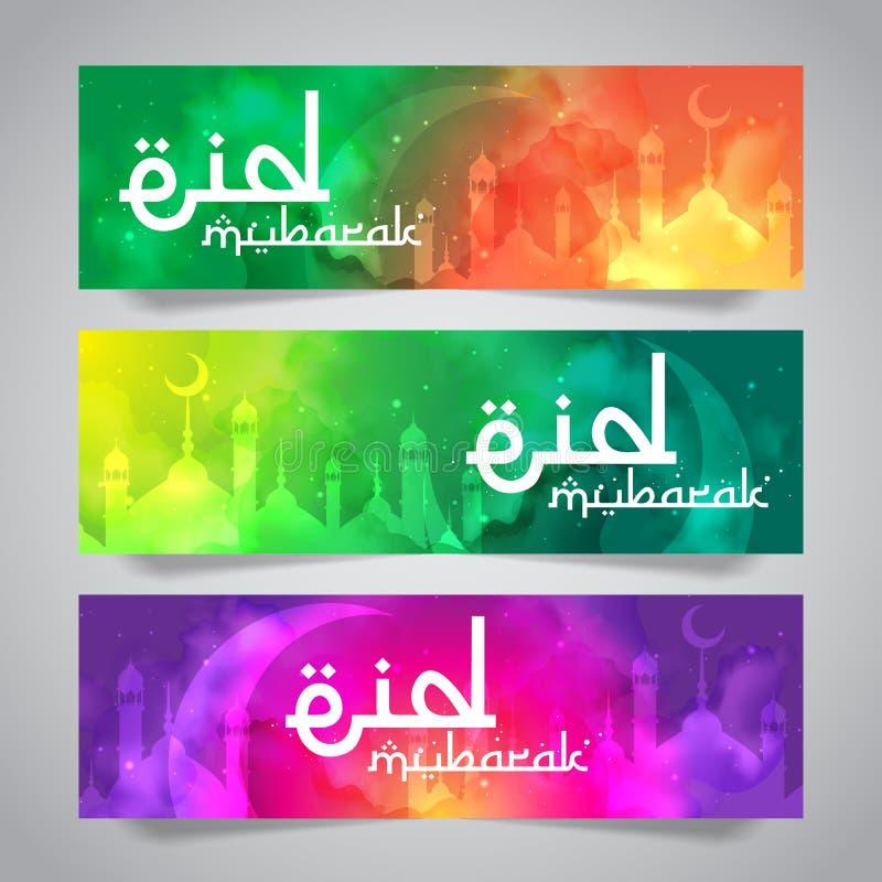 Eid Mubarak Islamic Greeting do molde santamente da bandeira do mês ilustração stock