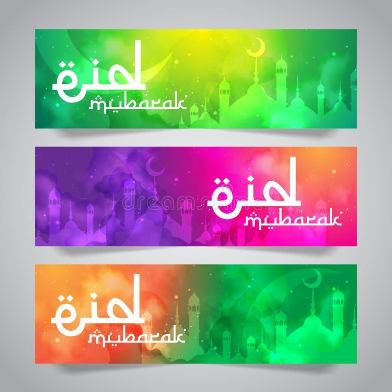 Eid Mubarak Islamic Greeting do molde santamente da bandeira do mês ilustração do vetor