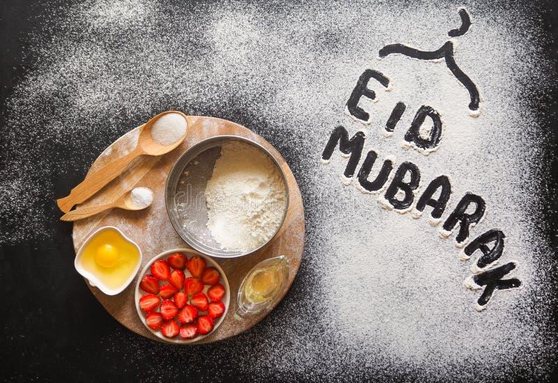 Eid mubarak islamic holiday welcome phrase happy holiday download eid mubarak islamic holiday welcome phrase happy holiday greeting reserved m4hsunfo