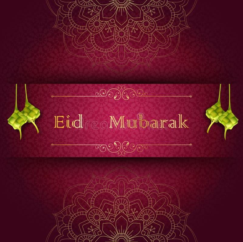 Eid Mubarak islamski kartka z pozdrowieniami z ketupat royalty ilustracja