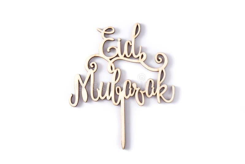Eid Mubarak isolerade arkivbilder