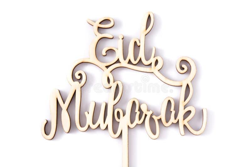 Eid Mubarak isolerade arkivfoto