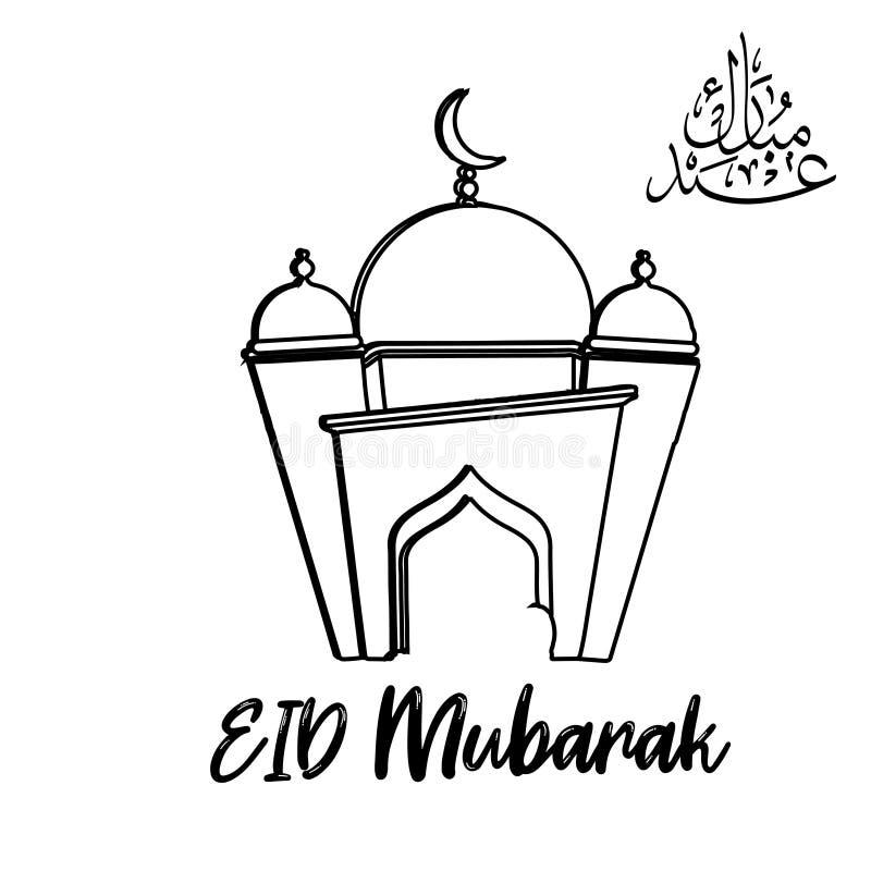Eid Mubarak kaligrafii projekta szablonu Tradycyjni Arabscy elementy Czarny I Bia?y - wektor royalty ilustracja