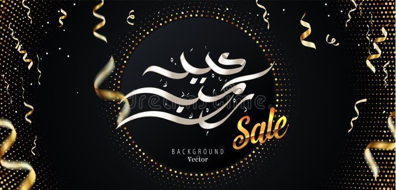 Eid Mubarak kaligrafii Eid sprzedaży wektoru Arabska ilustracja royalty ilustracja