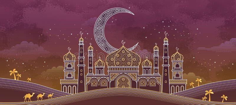 Eid Mubarak kalligrafi royaltyfri illustrationer