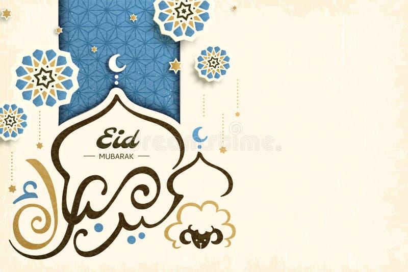 Eid Mubarak kalligrafidesign stock illustrationer