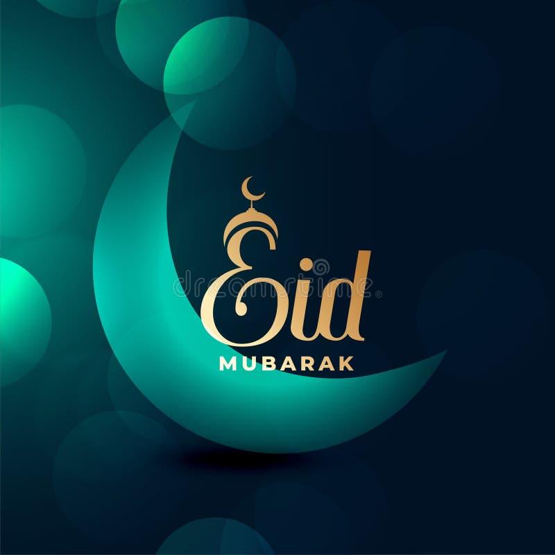 Eid Mubarak ksi??yc z lekkim skutkiem royalty ilustracja