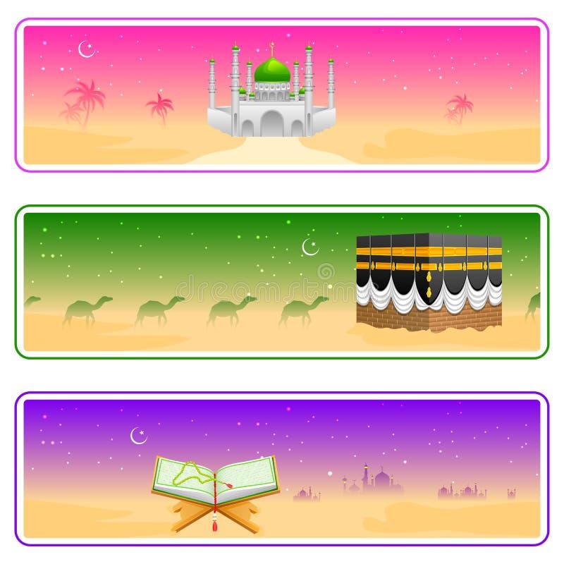 Eid Mubarak (lyckliga Eid) baner vektor illustrationer