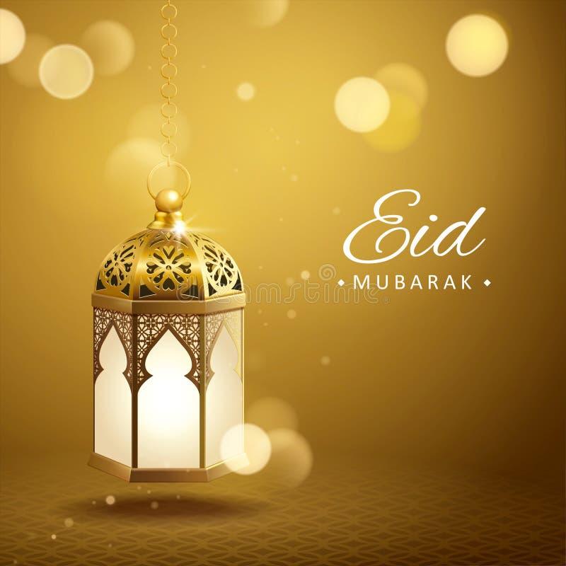 Eid mubarak med guld- lyktor vektor illustrationer