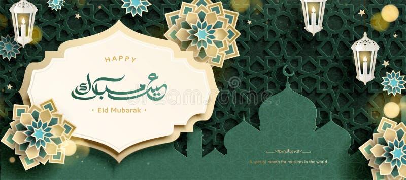 Eid Mubarak met groene moskee stock illustratie