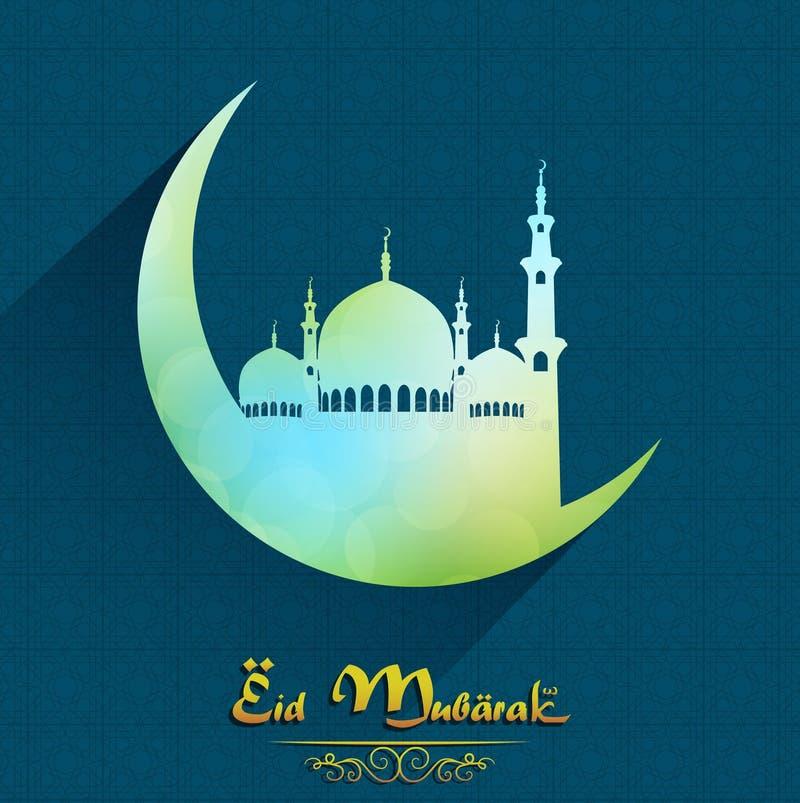 Eid Mubarak met moskee over toenemende maan op blauwe achtergrond stock illustratie