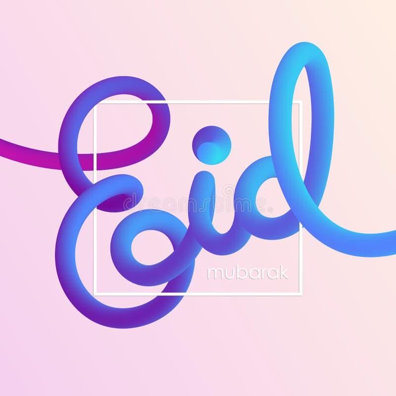 Eid Mubarak mieszający przeplatał kreatywnie ręka rysującego literowanie royalty ilustracja