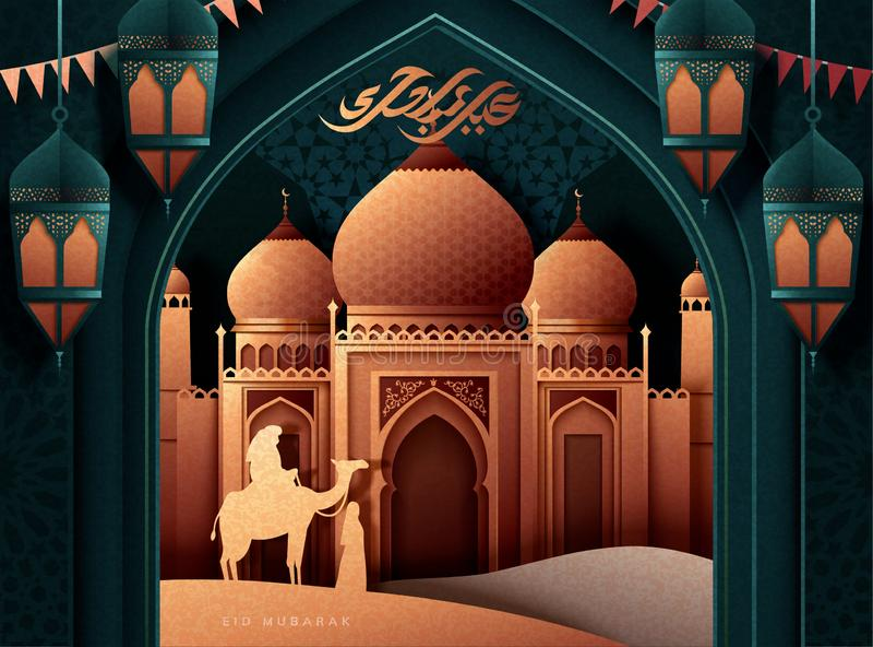Eid Mubarak-moskee stock illustratie