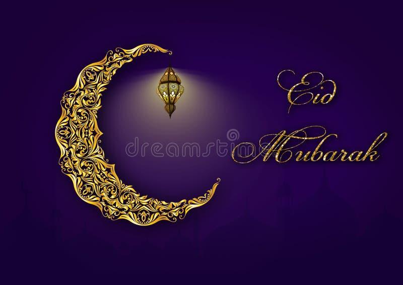 Eid Mubarak, moslim de vieringsprentbriefkaar van Eid Al Adha met de gouden maan royalty-vrije illustratie
