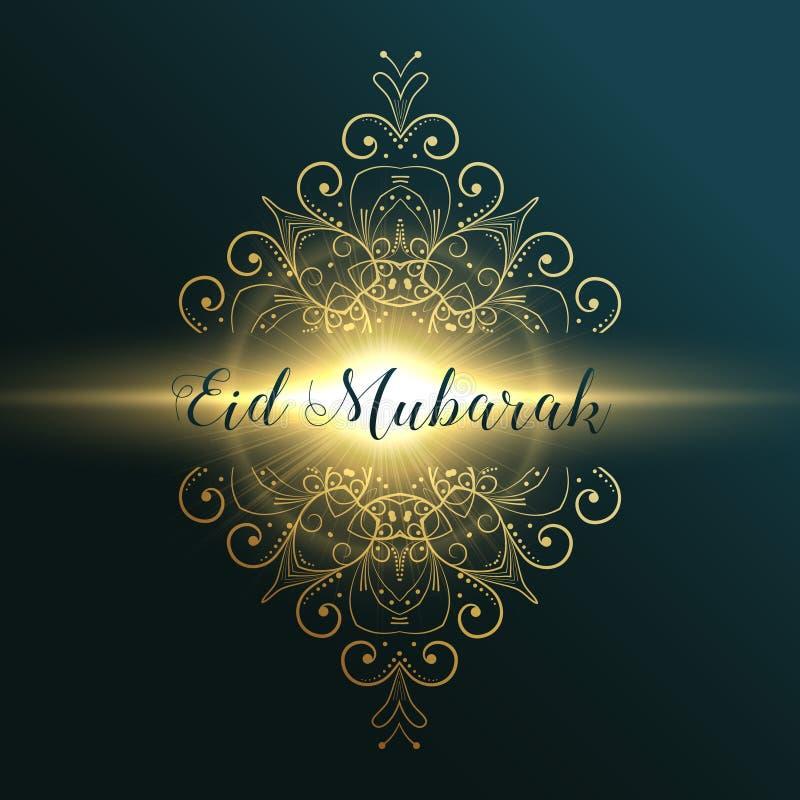 Eid mubarak muslim festival greeting card design with floral dec download eid mubarak muslim festival greeting card design with floral dec stock vector illustration of m4hsunfo