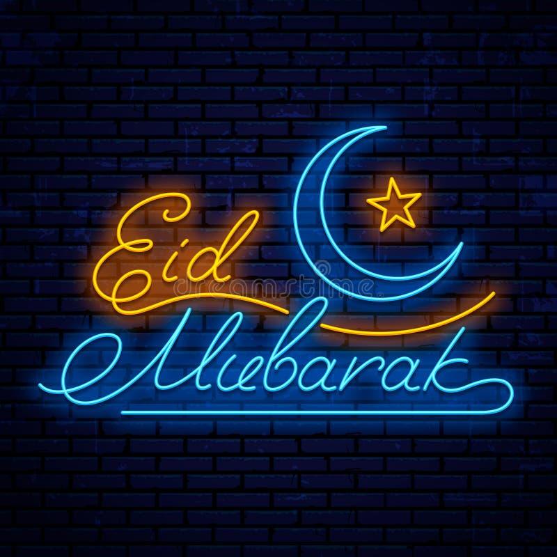 Eid Mubarak neon signboard. Vector banner neon sign royalty free illustration