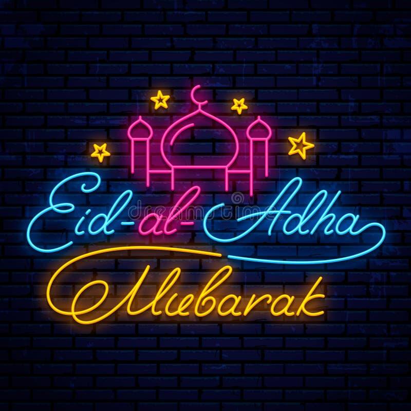Eid Mubarak neonskylt stock illustrationer
