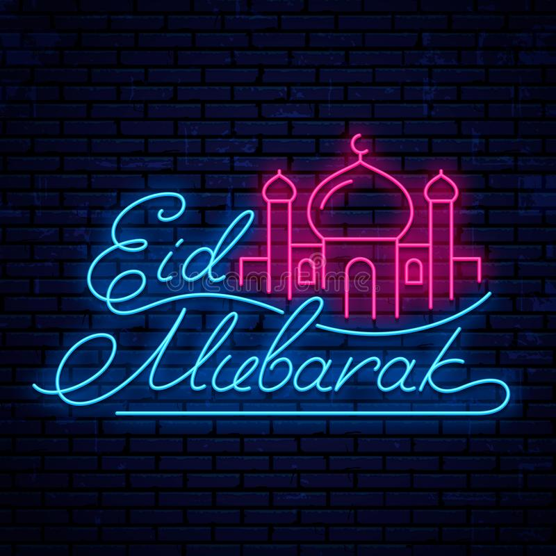 Eid Mubarak neonskylt vektor illustrationer