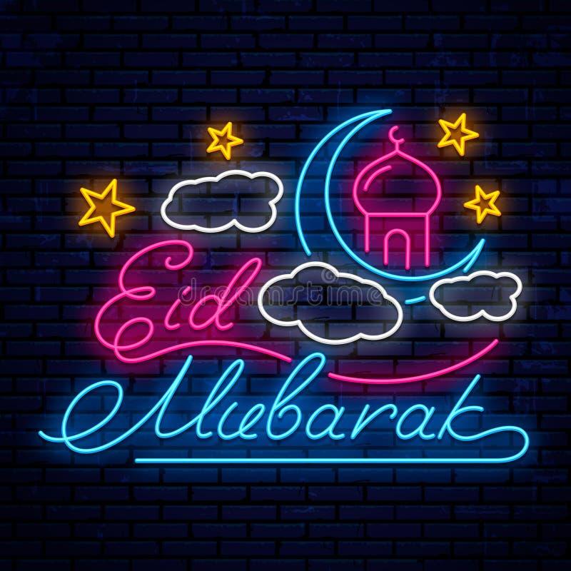 Eid Mubarak neonskylt royaltyfri illustrationer