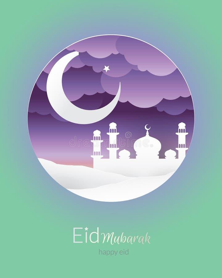 EID Mubarak o EID feliz ilustración del vector