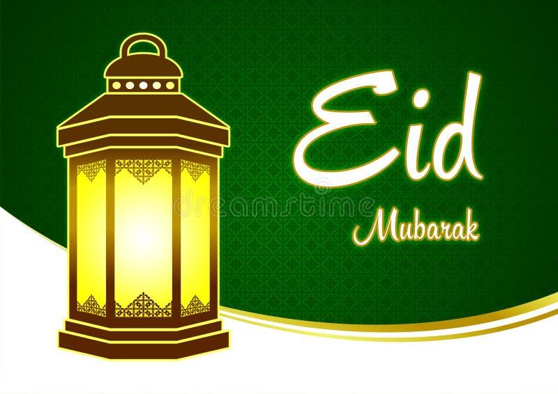 Eid Mubarak och Ramadan Green Greeting Card med lyktan stock illustrationer