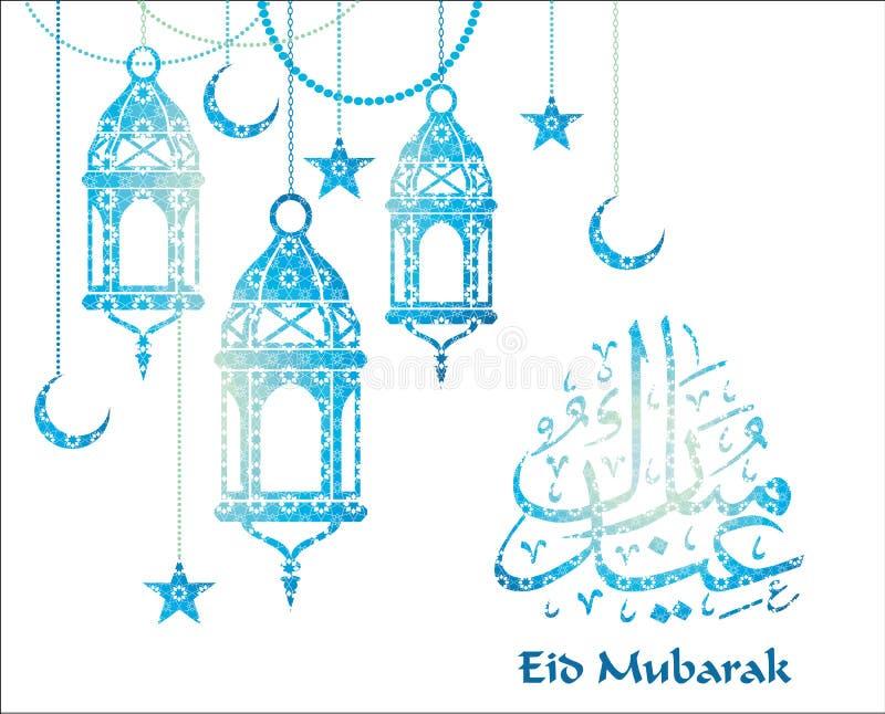eid mubarak också vektor för coreldrawillustration stock illustrationer