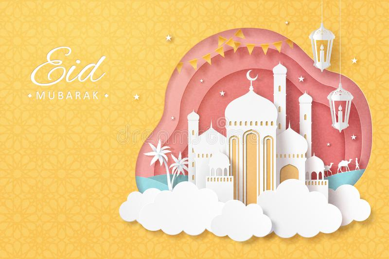 Eid Mubarak papieru sztuki meczet ilustracja wektor