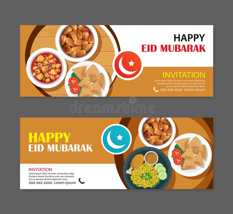 Eid Mubarak party invitations greeting card and banner with food. Background. Ramadan Kareem vector illustration. Use for cover, poster, flyer, brochure, label stock illustration