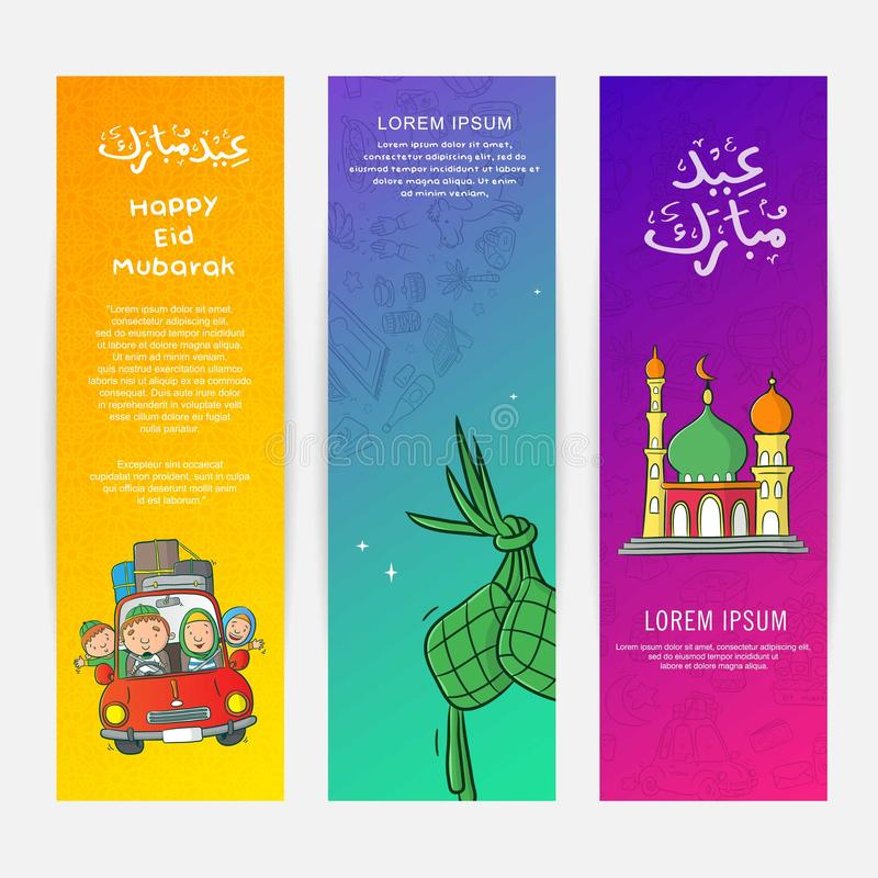 Eid Mubarak plakatowy projekt ilustracji