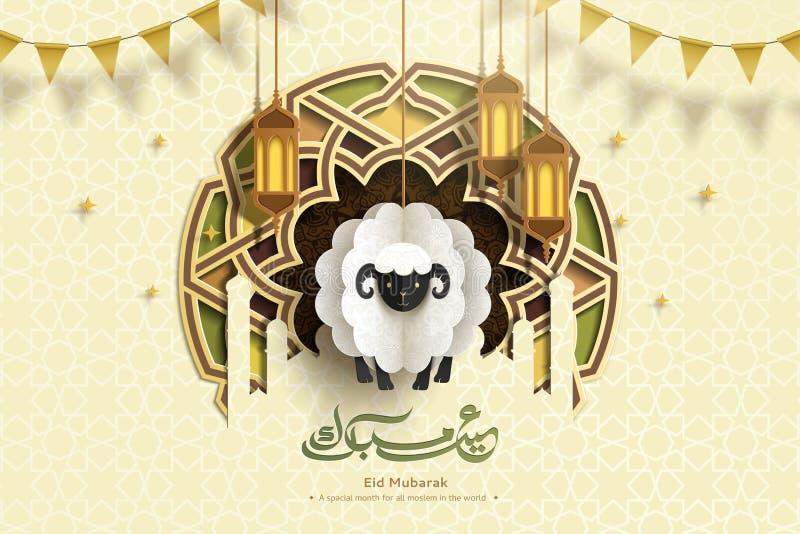 Eid Mubarak projekt ilustracji