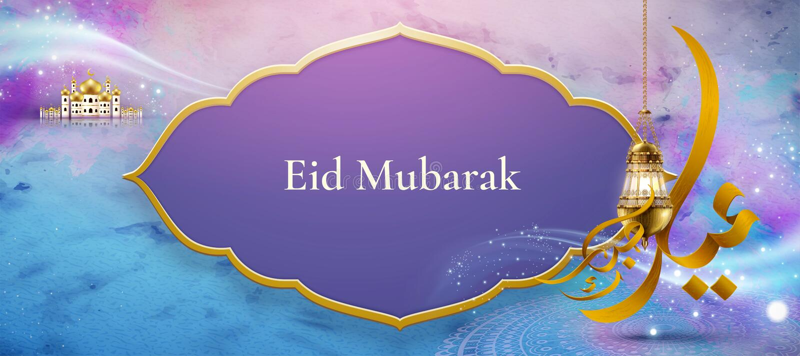 Eid Mubarak projekt royalty ilustracja