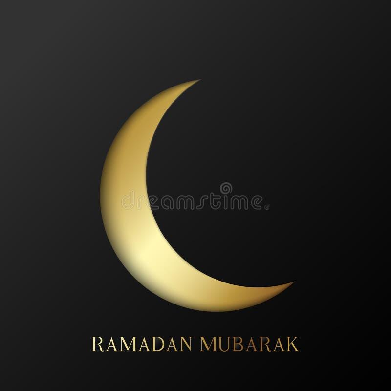 eid mubarak Ramadan Mubarak h?lsningkort med islamiska prydnader vektor vektor illustrationer