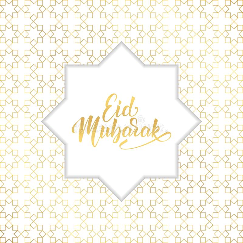 Eid Mubarak. Ramadan Islamic background. Gold Arabesque pattern and lettering calligraphy vector illustration