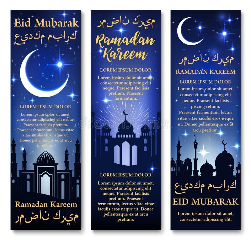 Eid Mubarak Ramadan Kareem holiday vector banners royalty free illustration
